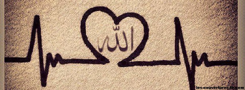 photo de couverture facebook i love allah