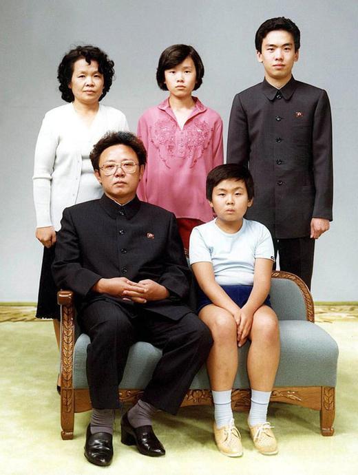 photo de famille kim jong un